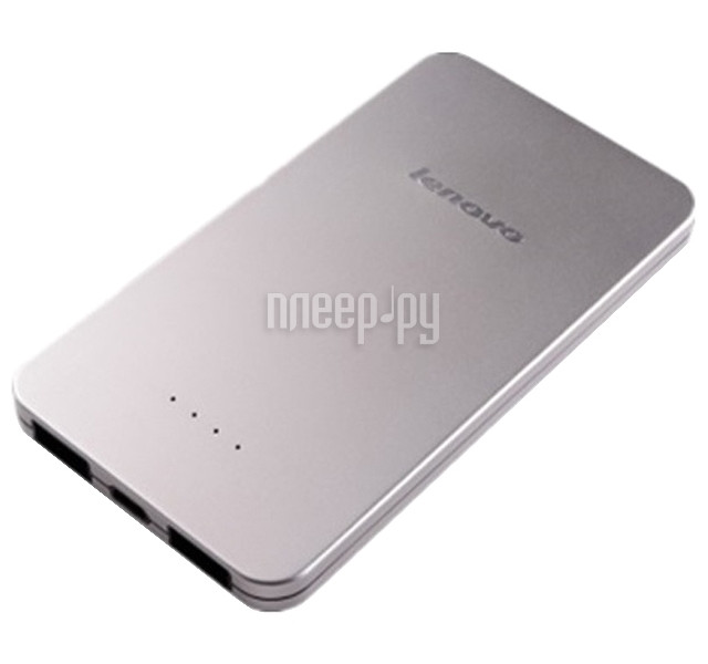 Аккумулятор Lenovo PB410 USB 5000mAh Silver 888016288
