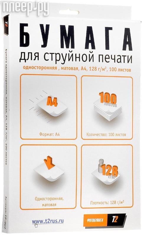 Бумага T2 PP-002 Односторонняя Матовая 128g/m8 А4 100 листов