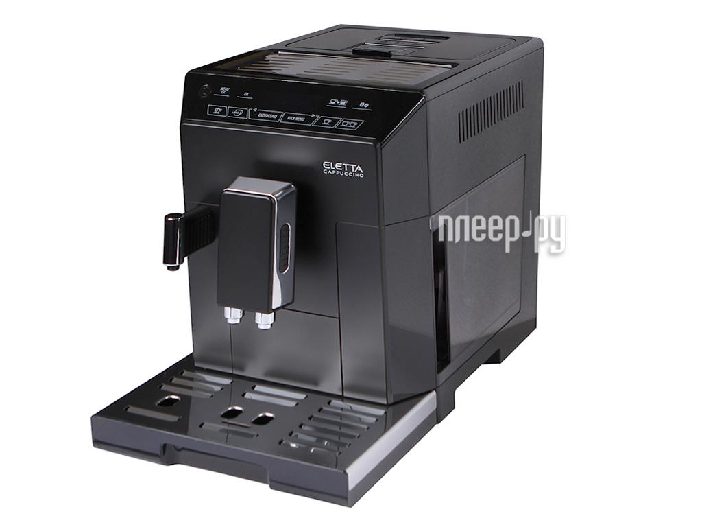 Кофемашина DeLonghi ECAM 44.660 B