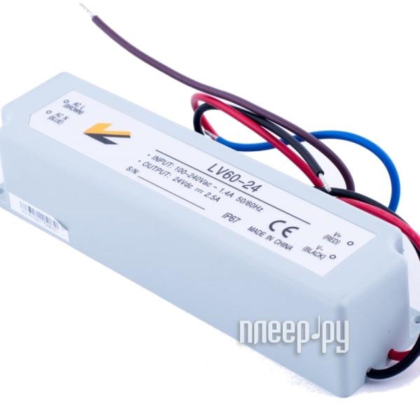 Блок питания SWGroup IP67 60W 24V
