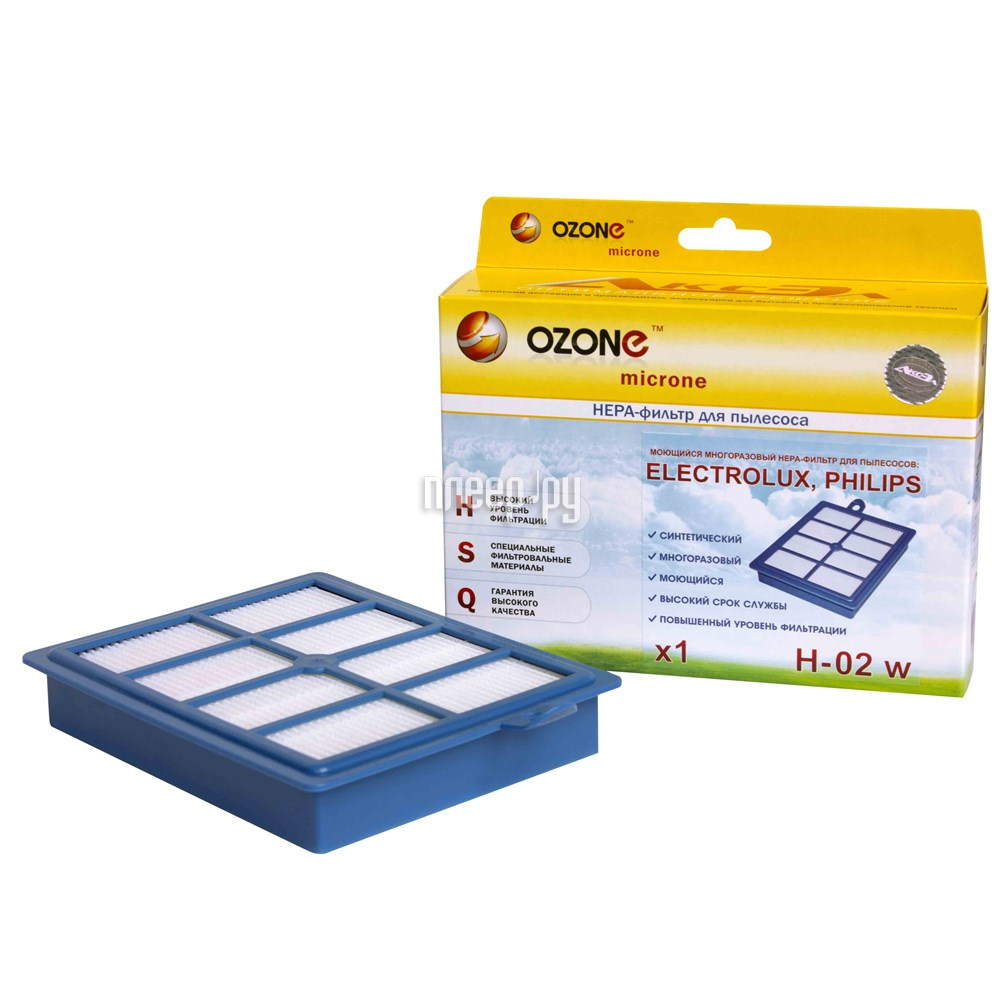 Аксессуар Ozone H-02W HEPA фильтр для Electrolux/Philips/AEG/BORK/Thomas/Tornado/Volta