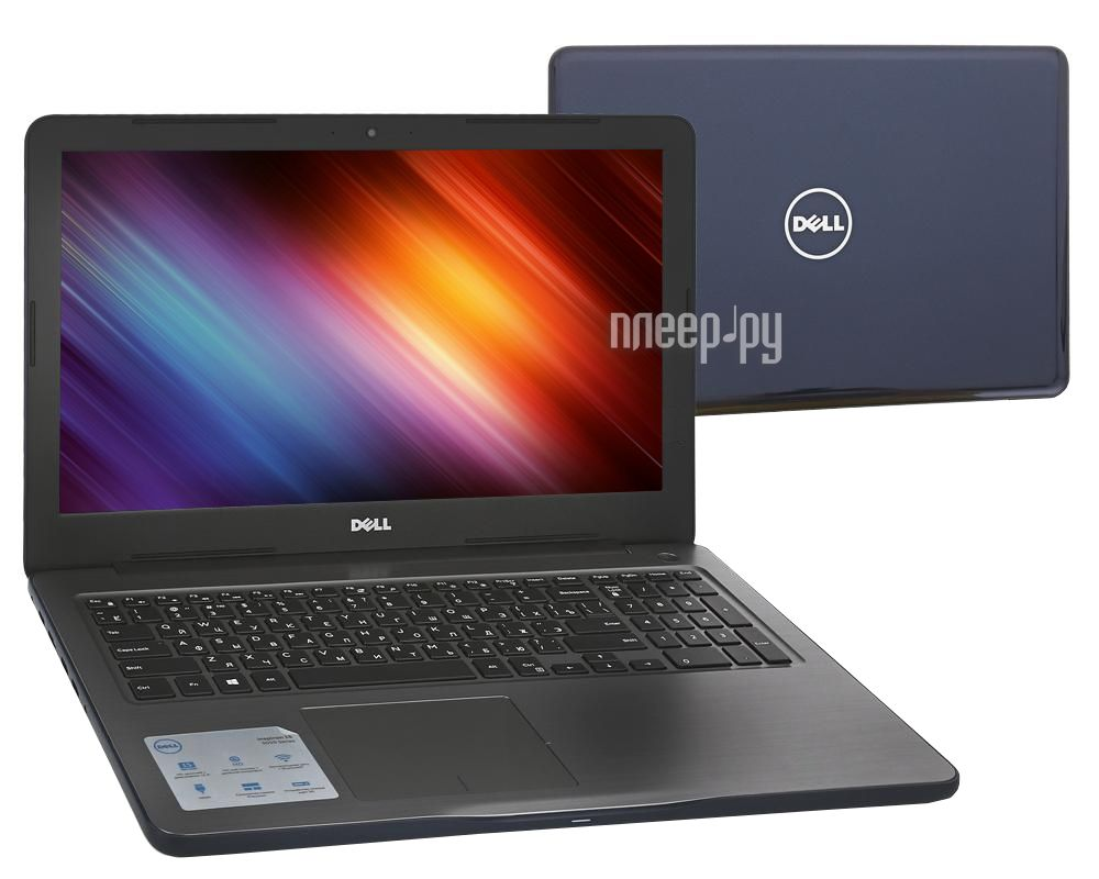 Ноутбук Dell Inspiron 5567 5567-0254 (Intel Core i5-7200U 2.5 GHz / 8192Mb / 1000Gb / DVD-RW / AMD Radeon R7 M445 / Wi-Fi / Bluetooth / Cam / 15.6 / 1920x1080 / Linux)