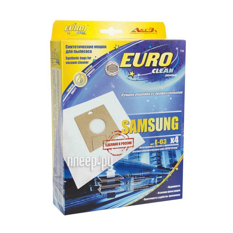 Аксессуар EURO Clean E-03/4 мешок-пылесборник для Samsung VP-77