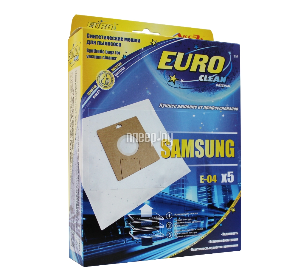 Аксессуар EURO Clean E-04 мешок-пылесборник