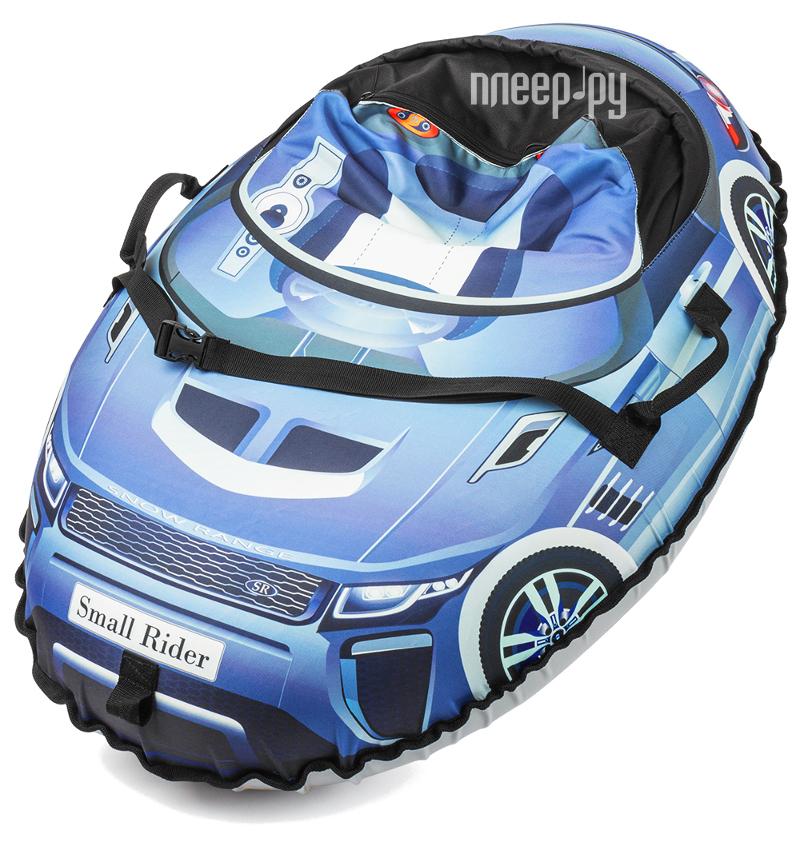 Тюбинг Small Rider Snow Cars 2 110x86cm Ranger Silver 4097696