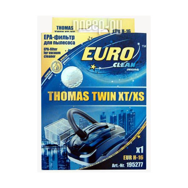 Аксессуар EURO Clean HEPA EUR-H16 фильтр для Thomas Twin XT/Vestfalia XT/Mistral XS/LORELA XT/Cat & Dog XT/Aqua+: Anti-Allergy/Pet&Family