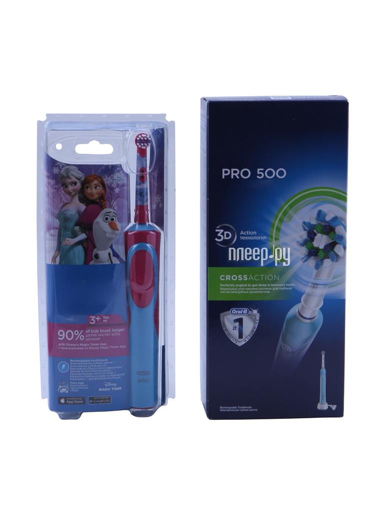 Зубная электрощетка Braun Oral-B Pro 500/D16.513U + Stages Power Frozen D12.513K набор