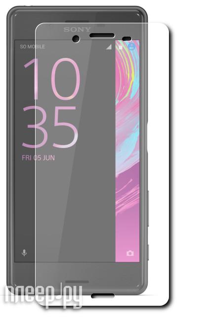 Аксессуар Защитное стекло Sony Xperia X F5121 / F5122 Svekla 0.26mm ZS-SVSOF5121
