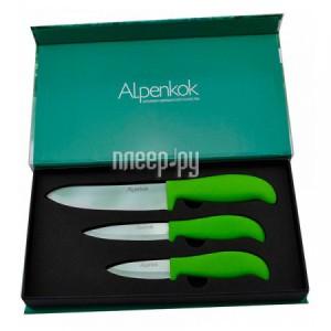 Купить Набор ножей Alpenkok АК-2055К