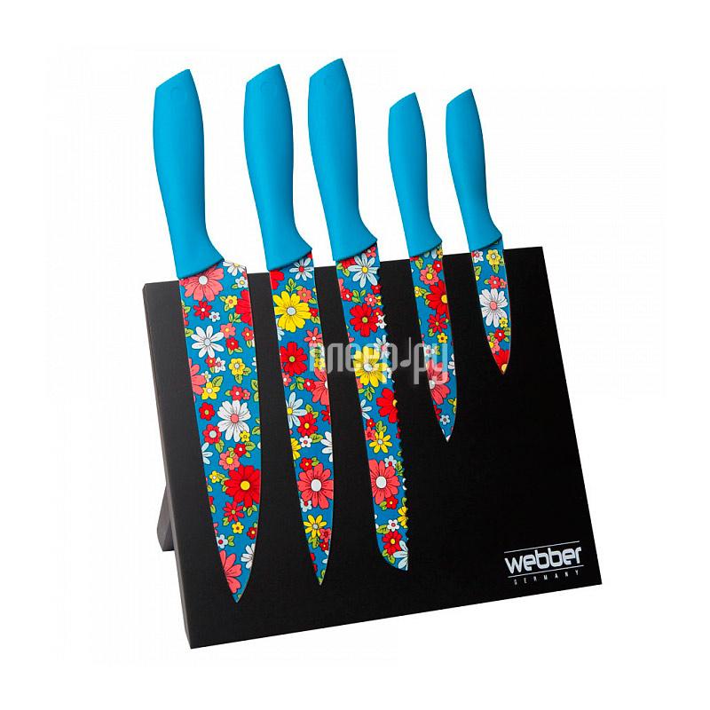 Набор ножей Webber BE-2180MN