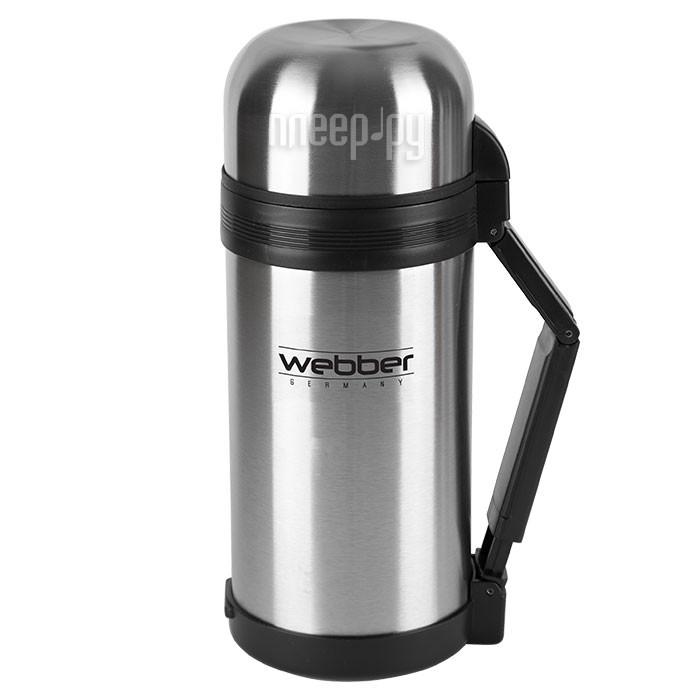 Термос Webber 1.2L SSVW1-1200M