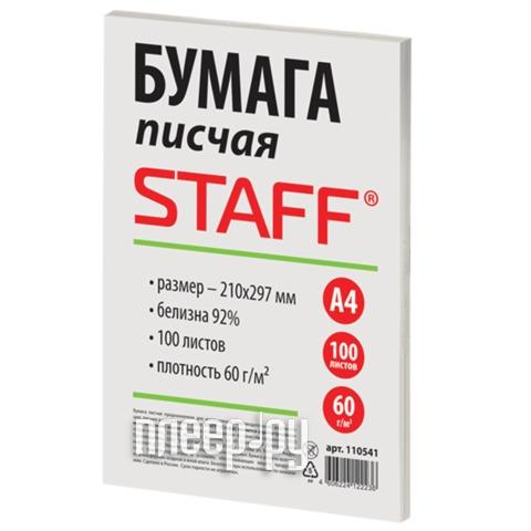 Бумага STAFF A4 60г / м2 100 листов 110541