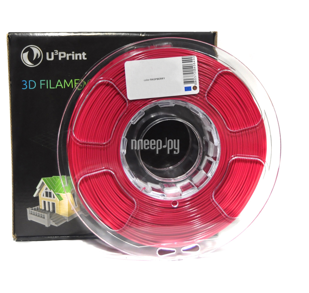 Аксессуар U3Print PLA-пластик 1.75mm 1кг Raspberry HP