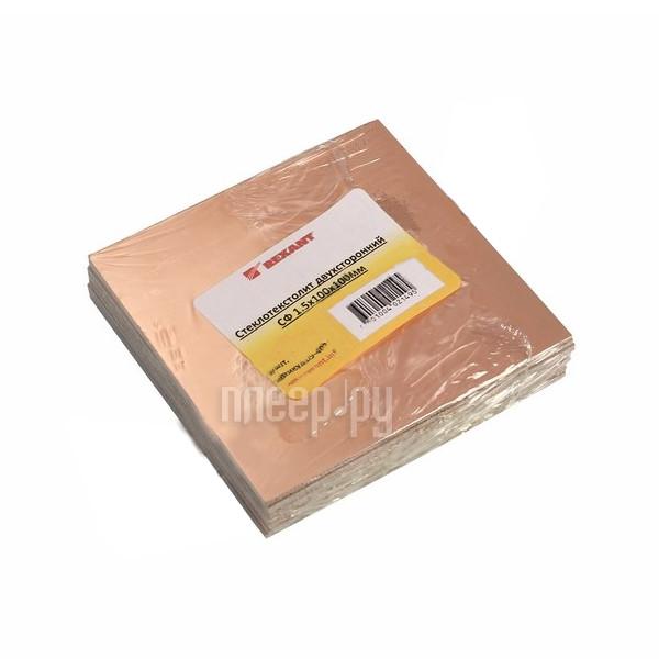 Стеклотекстолит двухсторонний Rexant СФ 1.5-2-0.35 100x100mm