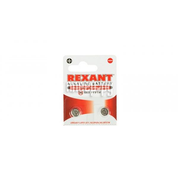 Батарейка Rexant LR58 / AG11 / LR721 / G11 / 162 / GP62A / 362 / SR721W 30-1030 (2 штуки)