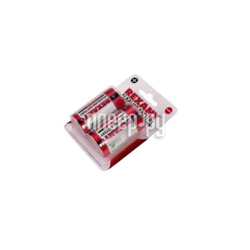 Батарейка C - Energizer Max LR14/E93 1.5V (2 штуки) 26045