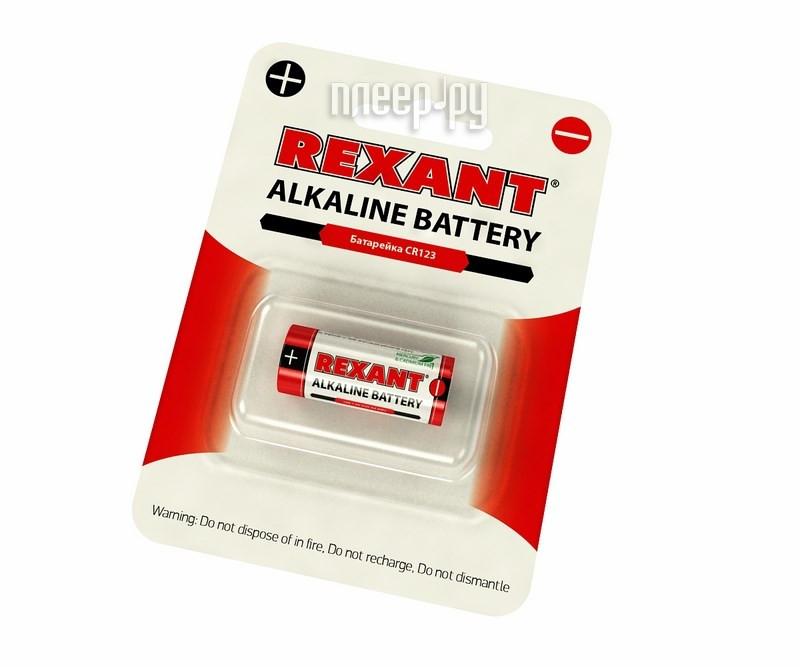 Батарейка CR123 - Rexant 30-1111 (1 штука)