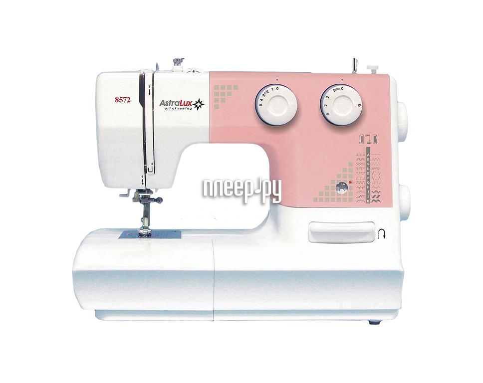 Швейная машинка Astralux DC-8572 купить