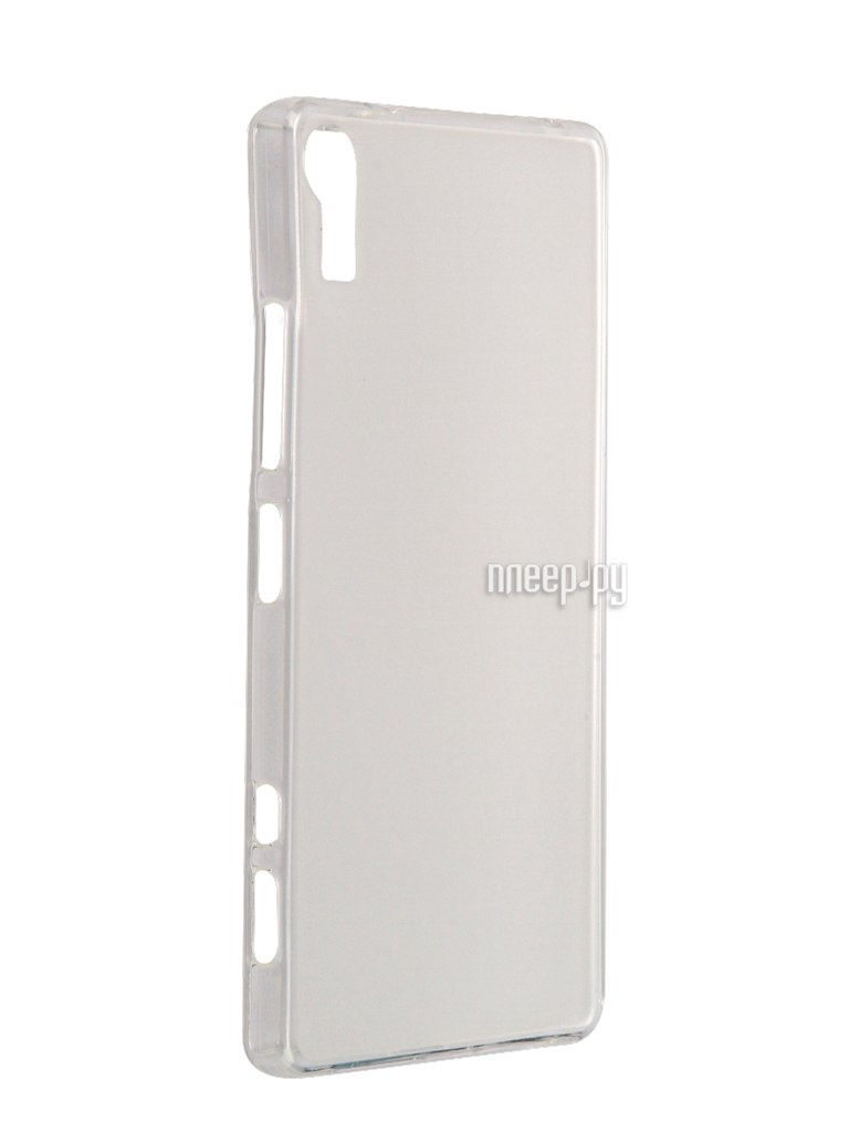 Аксессуар Чехол Lenovo Vibe Shot Z90 Svekla Transparent SV-LEZ90-WH