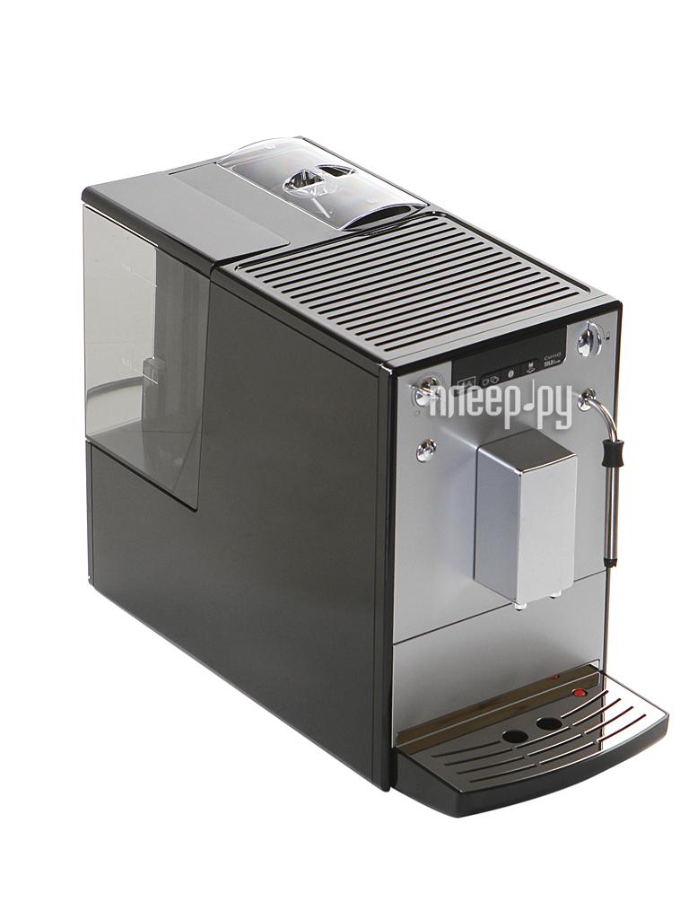 Кофемашина Melitta Caffeo Solo & Milk Silver-Black E 953-102