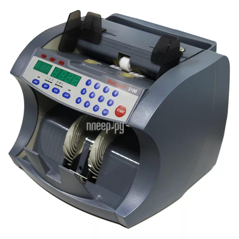 Счетчик DoCash 3100 SD / UV