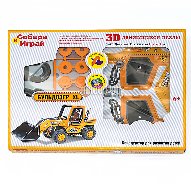 3D-пазл Action Puzzle Бульдозер XL D029330