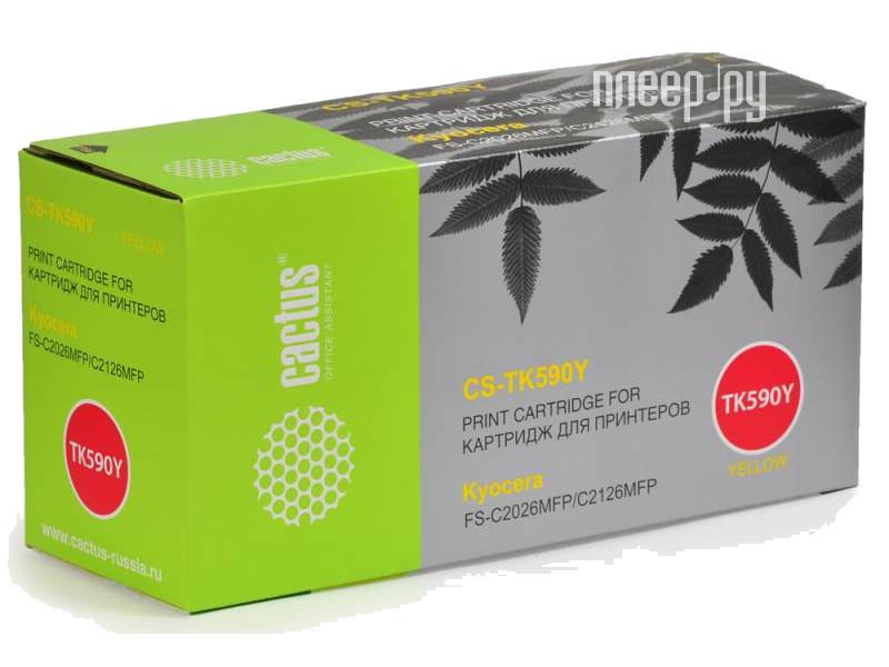 Картридж Cactus Yellow для FS-C2026MFP / C2126MFP / C2526MFP / C2626MFP / C5250DN