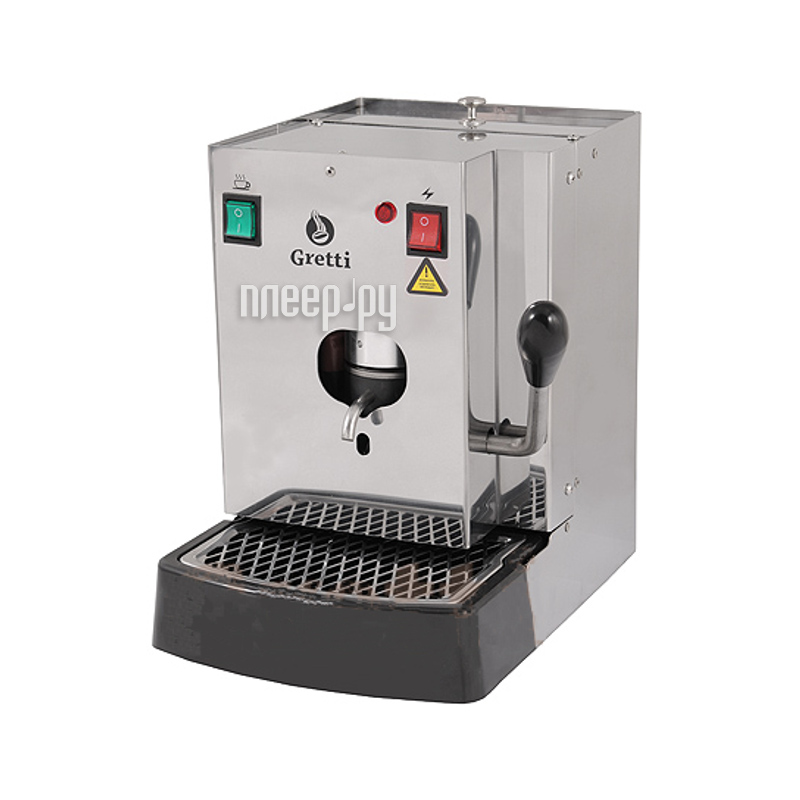 Кофеварка Gretti NR-101 Steel