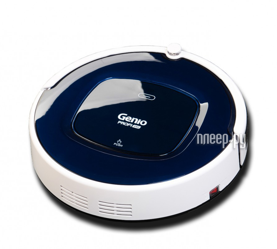Пылесос-робот Genio Profi 240 Blue