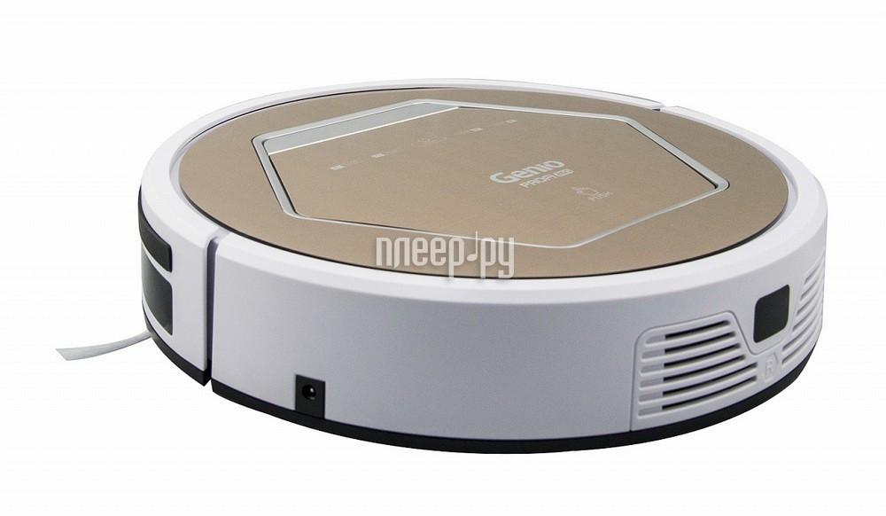 Пылесос-робот Genio Profi 260 Latte