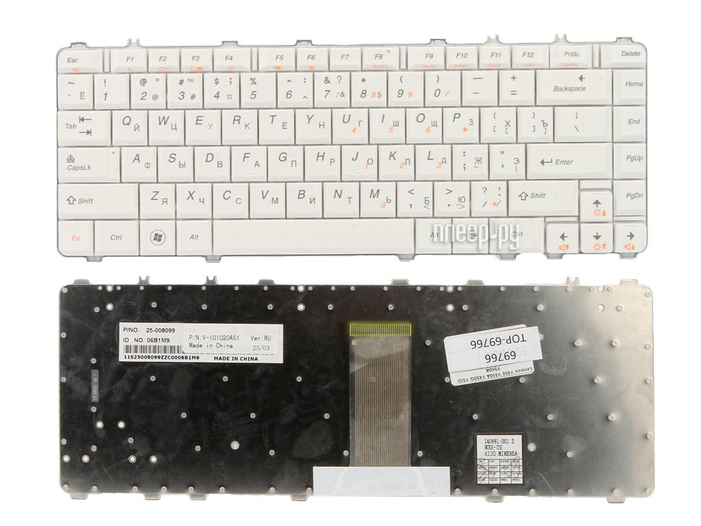 Клавиатура TopON TOP-69766 для