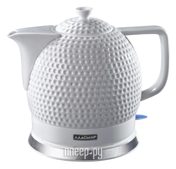 Чайник Ладомир 143