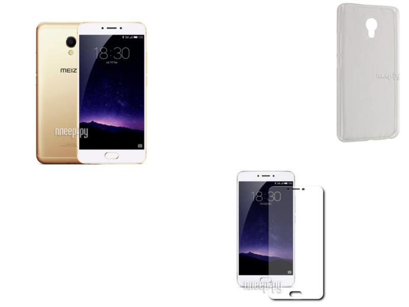 Сотовый телефон Meizu Pro 7 Plus 128Gb Black