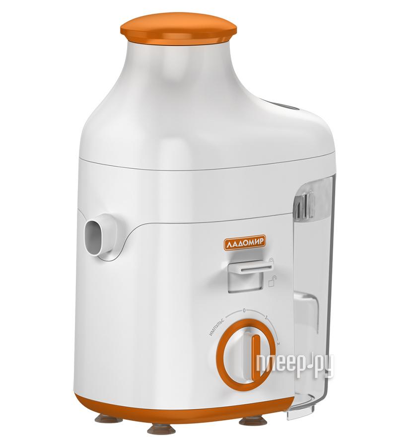 Соковыжималка Ладомир 16 Orange