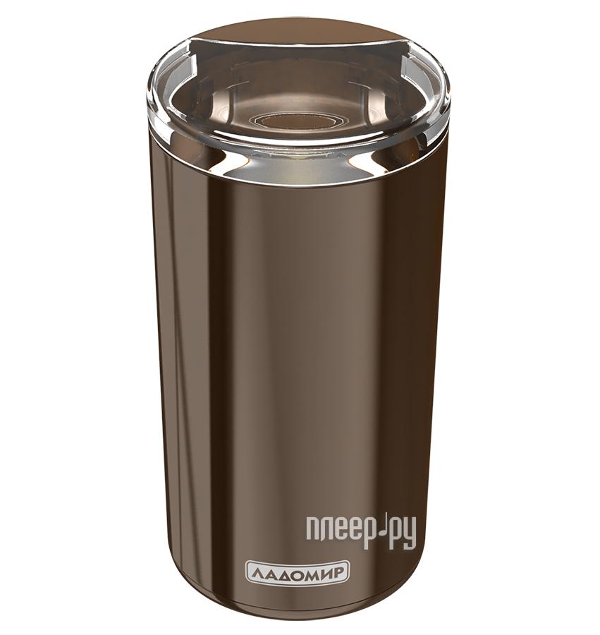 Кофемолка Ладомир 5 купить