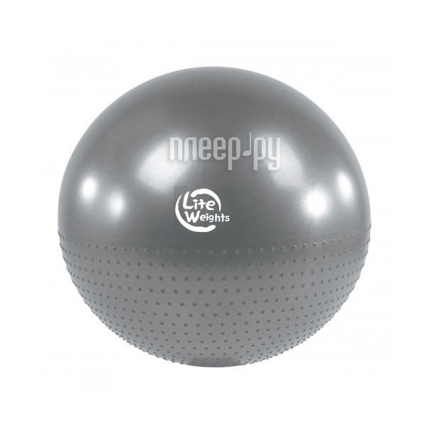 Мяч Lite Weights 65cm Silver BB010-26