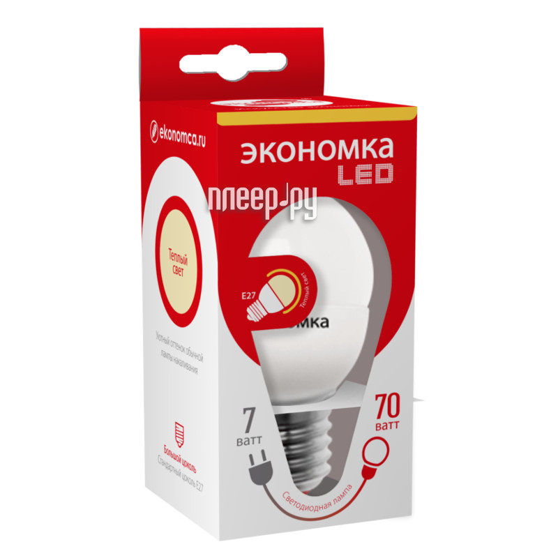 Лампочка Экономка Шарик GL45 7W E27 230V 3000K Eco_LED7WGL45E2730