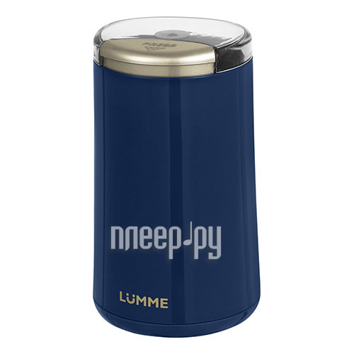 Кофемолка Lumme LU-2603 Blue Topaz
