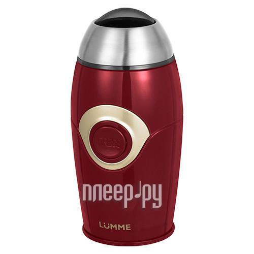 Кофемолка Lumme LU-2602 Red Garnet