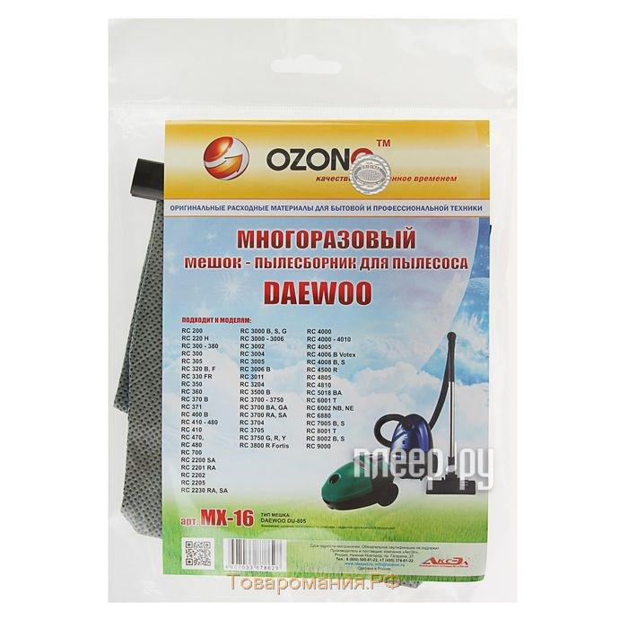 Аксессуар Ozone micron MX-16 пылесборник для Daewoo DU300/DU805