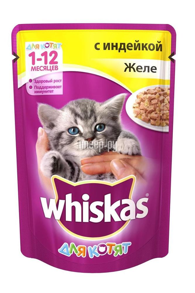 Корм Whiskas Пауч Желе индейка 85g для котят 10156212 / 10130782