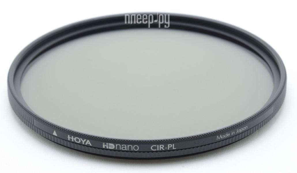 Светофильтр HOYA PL-CIR HD NANO 58mm 84870