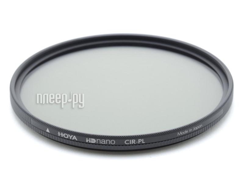 Светофильтр HOYA PL-CIR HD NANO 55mm 84869