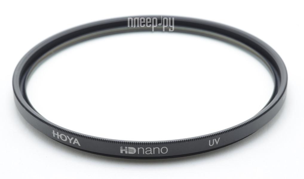 Светофильтр HOYA UV HD NANO 52mm 84876