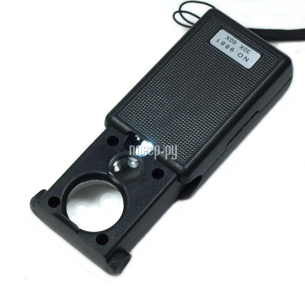 Оптическая лупа Jakemy MG 9881