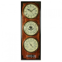 Часы Brigant 28136 Light Walnut