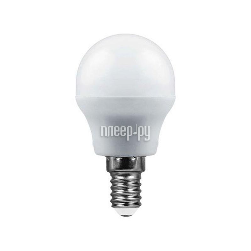 Лампочка SAFFIT G45 7W 4000K 230V