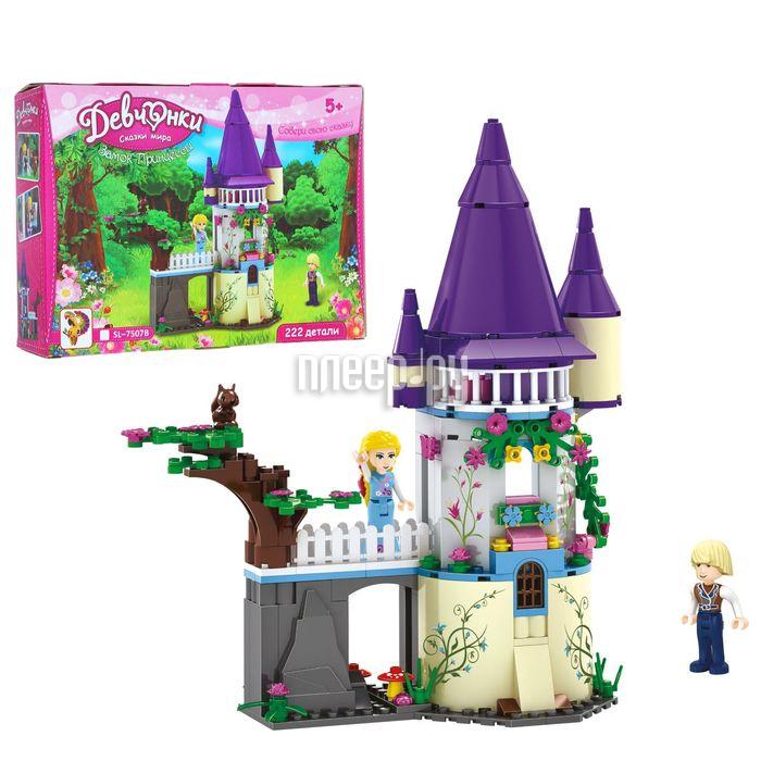 Конструктор Забияка Замок принцессы 1157885