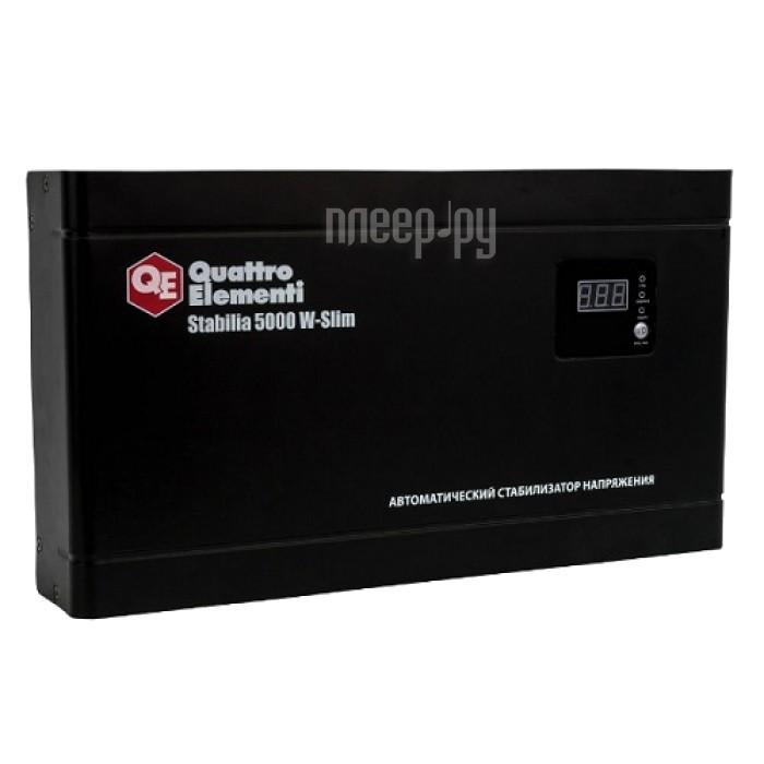 Стабилизатор Quattro Elementi Stabilia 5000 W-Slim 640-544