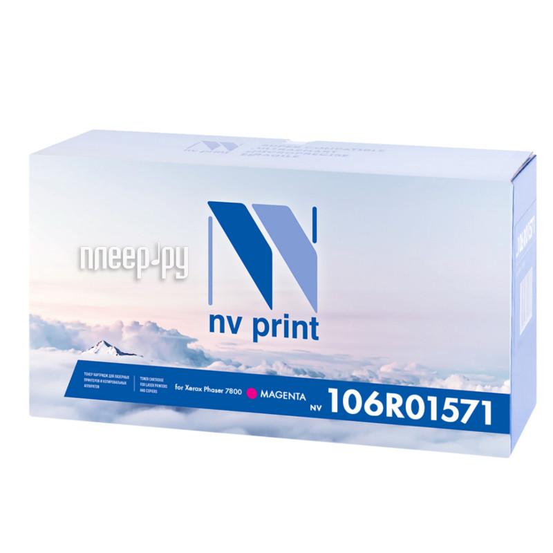 Картридж NV Print 106R01571 Magenta для Xerox Phaser 7800